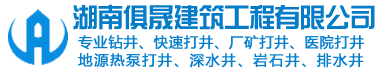 湖南推荐个手机滚球的app建筑工程有限公司